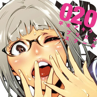 """FREEing Goes Large With 1/4 Scale """"Prison School"""" Meiko Figure (Yeah, Pretty NSFW)"""