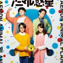 1st Doraemon Stage Play in 9 Years Unveils Visual