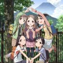 Encouragement of Climb Anime Gets 'Big Announcement' in March