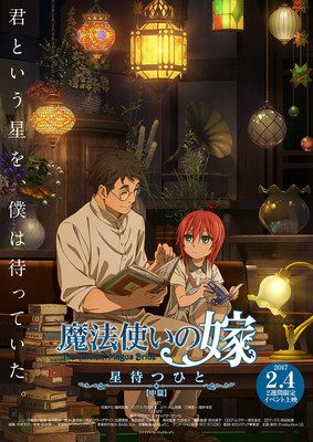 Final Ancient Magus' Bride Anime Part Slated for August 19
