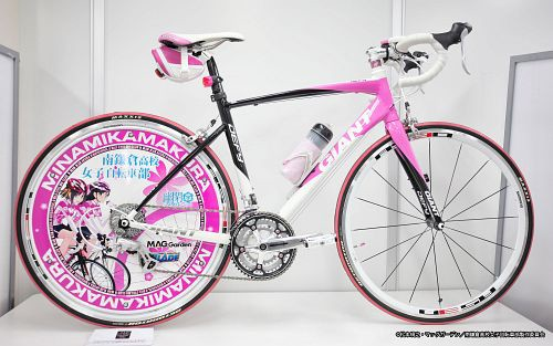 Minami Kamakura High School Girls Cycling Club Ita-Bike Prize Offered