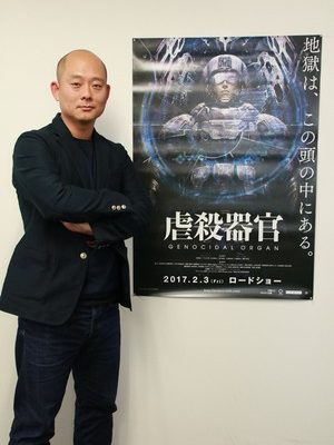 Producer: Genocidal Organ Film Was 20% Complete Before Manglobe's Bankruptcy
