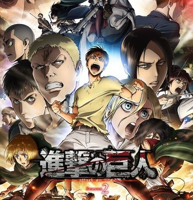 Attack on Titan 2nd Season's New Visual, Linked Horizon Song Revealed