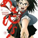 Asahinagu Sports Manga Gets Stage Play, Film Starring Nogizaka46 Idols