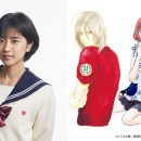 Ryo Ikuemi's Principal Manga Gets Live-Action Film in 2018
