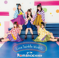 "Watch Luce Twinkle Wink☆ Performs ""Urara Meirochou"" ED Song in Taiwan"