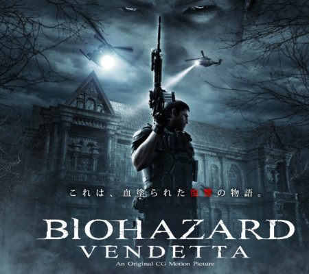 Resident Evil: Vendetta CG Film Opens in U.S. Theaters This Summer