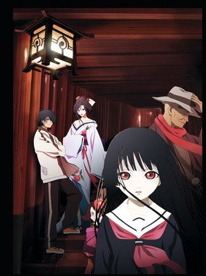 New Hell Girl Anime TV Series Listed in July by Retailers