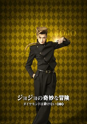 Live-Action JoJo's Bizarre Adventure Film's Visuals Show Okuyasu, Keichō