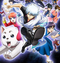 "Crunchyroll Adds More English Dubbed Episodes of ""Gintama Season 3"" Anime!"