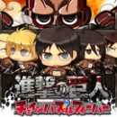 Attack on Titan Smartphone Puzzle Game Starts Pre-Registrations This Month