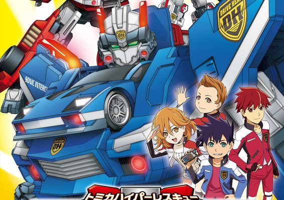 Super Dragon Performs Drive Head Anime's Opening Song