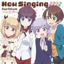 """New Game!"" Gets An Extra Life With Character Song Mini Album: Now Singing♪♪♪♪"