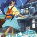 TMS Entertainment Animates 2 PR Anime for Saga Prefecture