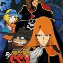 Discotek Licenses Captain Harlock Endless Orbit SSX Anime