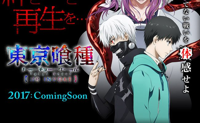 Tokyo Ghoul:re Invoke Smartphone Game Announced For This Spring