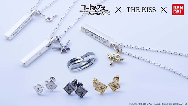 Suzaku, Lelouch Get Matching Ring Sets, Necklaces