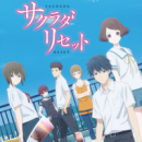 """Key Visual and TV Commercials Tease at Tragedy in """"Sagrada Reset"""""""
