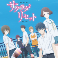 "Key Visual and TV Commercials Tease at Tragedy in ""Sagrada Reset"""