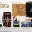 Legend of Zelda: Breath of the Wild Ad Streamed, Expansion Pass Revealed