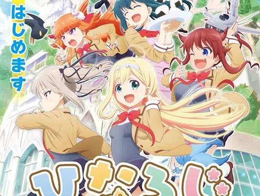 Bushiroad's Luck & Logic Card Game Gets Hina Logi TV Anime in Summer