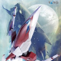 """Largest Figma Ever Goes On Sale - Shmupers Take Note, It's """"Dariusburst"""" Iron Fossil!"""