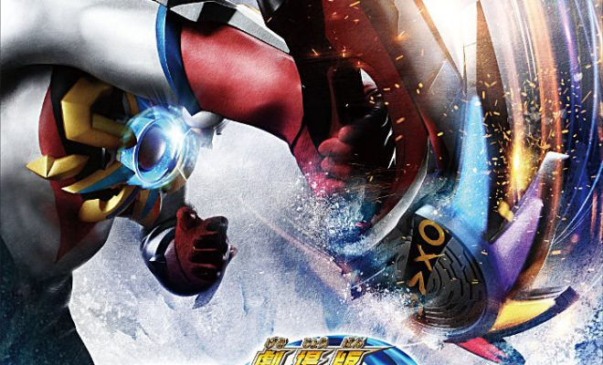 Ultraman Orb Film's Trailer Features Teamup With Ultraman X's Daichi