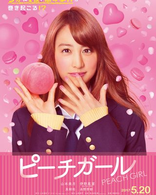 Live-Action Peach Girl Film Adds 4 Cast Members