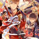 Ikemen Sengoku Game Also Gets Stage Play