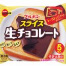 This Delicious Sliced Chocolate Is Returning To Japanese Grocery Stores