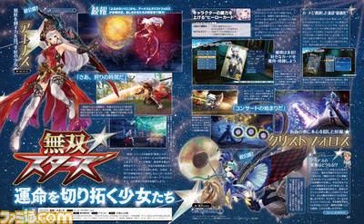 Musou Stars Crossover Game Adds Nights of Azure Characters