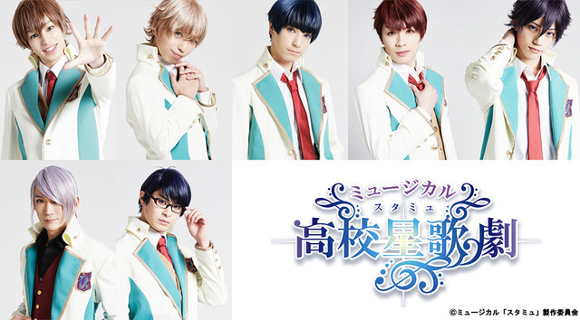 Starmyu Stage Musical Reveals Visual of 7 Cast Members in Costume