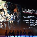 Final Fantasy XII The Zodiac Age PS4 Remaster Ships in July