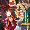 """Konosuba"" Celebrated With Maid Megumin Art"