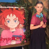 """""""Mary and The Witch's Flower"""" Trailer Introduces Lead Voice Hana Sugisaki"""