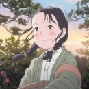 "Kinema Junpo Readers Also Pick ""In This Corner of the World"" as Best Japanese Film of 2016"