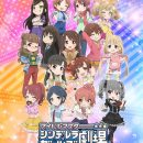 The Idolm@ster Cinderella Girls Gekijō TV Anime Reveals Cast, Visual, April 4 Premiere