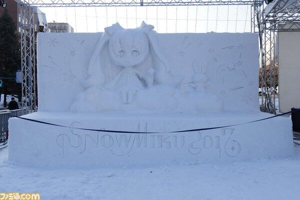 Anime, Game Stars Come Out for Sapporo Snow Festival