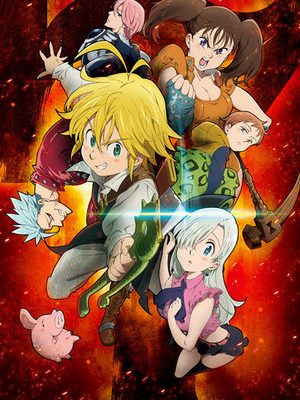 Funimation Acquires Home Video Rights for Seven Deadly Sins