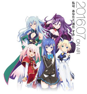 Man Arrested in Japan for Releasing Ange Vierge Anime With Chinese Subtitles