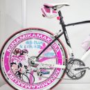 "Win ""Minami Kamakura High School Girls Cycling Club"" Road Bike by Following Official Twitter"