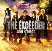 "Watch Anison Super Unit JAM Project's Newest MV ""THE EXCEEDER"""