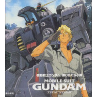 "Hulu Adding Library Of ""Gundam"" Anime"