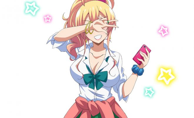Hajimete no Gal Anime's Website Opens, Reveals Visual