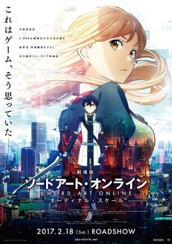 Sword Art Online: Ordinal Scale Film Sells 308,376 Tickets for 426 Million Yen at #1