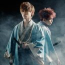 "Teaser Visual for ""Chiruran Shinsengumi Requiem"" Stage Play Revealed"