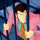 Authorities Arrest Self-Proclaimed 'Lupin of Saitama' Thief