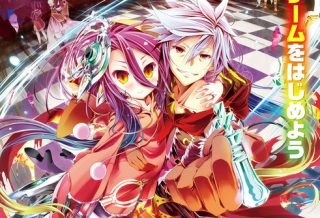 No Game, No Life Zero Anime Film Reveals Teaser Video, Key Visual, 2017 Debut