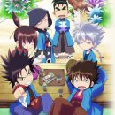Chiruran 1/2 Anime's DVD to Include Unaired Episode in May