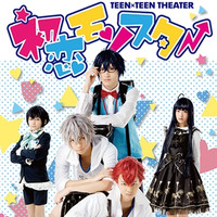 "Meet The Cast of ""First Love Monster"" Stage Play in PV & Press Conference"